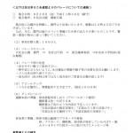 言語法パレードまとめ02